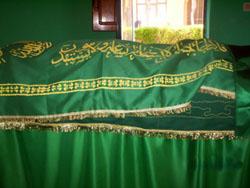 Mahsenli Ali Efendi Hazretlerinin Türbesi