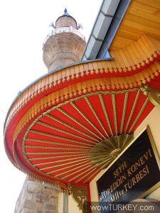 Sadreddîn-i Konevî Camii ve Türbesi